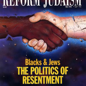Cover for Reform Judaism Magazine